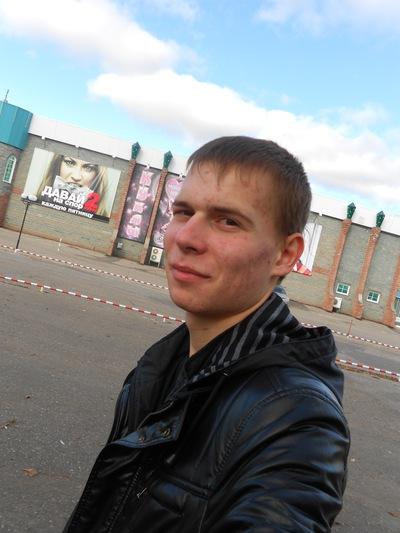Дмитрий Точёнков, 17 июня 1995, Сердобск, id165496871