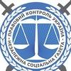 Правовой Контроль Украина