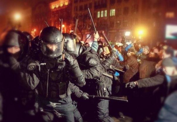 Власть напала на граждан