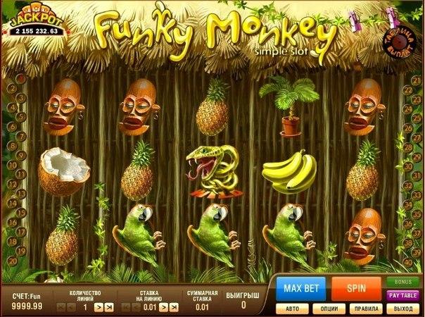 Виртуально играть в игровые автоматы