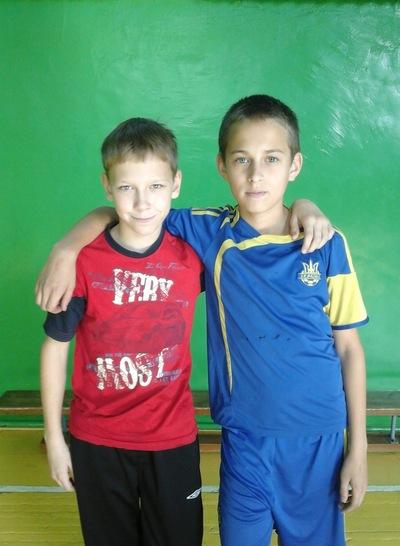 Иван Ефименко, 18 декабря , Киев, id104289558