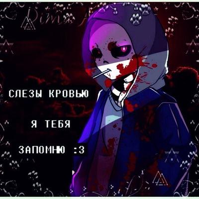 Dima Antipov