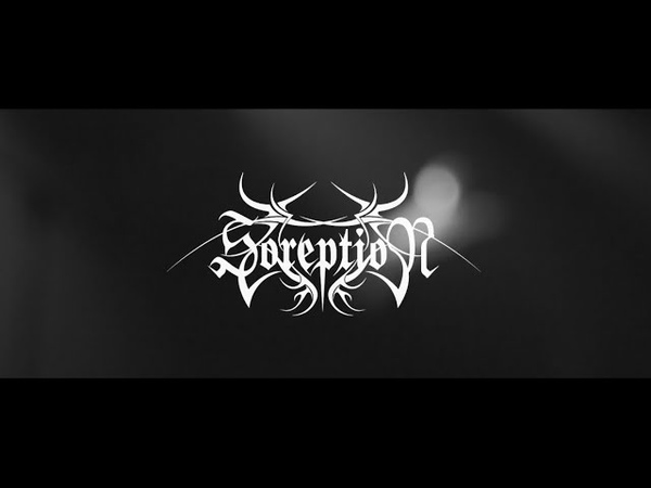 Fredrik Söderberg of Soreption discusses newest album 'Monument of the End'/origin of bands sound