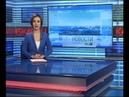 Новости Новосибирска на канале НСК 49 Эфир 07.12.18