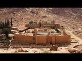 Православный монастырь Св. Екатерины Синайский полуостров