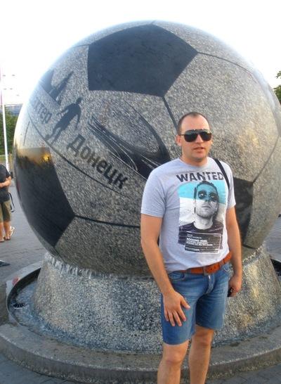Piter Petrovich, 10 мая , Харьков, id105445557