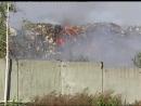 Пожар на заводе ТБО полностью ликвидирован