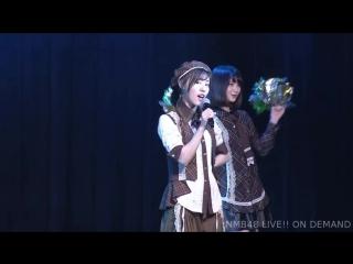 Kushiro Rina, Ijiri Anna, Iwata Momoka, Nakagawa Mion + BD - Manatsu no Christmas Rose @ 180703 NMB48 Stage BII4
