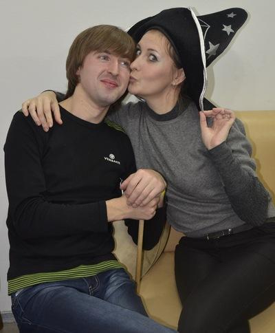 Екатерина Бондарь, 23 сентября , Николаев, id125883392