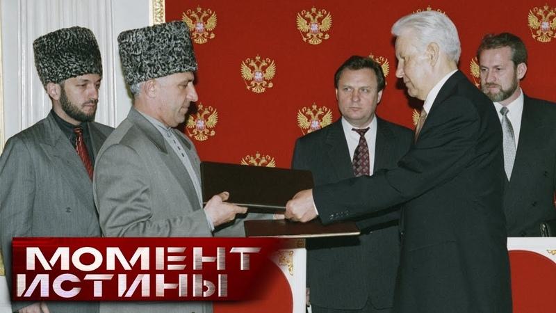«Чечня кипела» Почему не удалось предотвратить войну