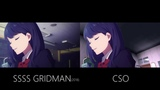 【SSSS GRIDMAN】X【CSO TW】ゲームにアニメが登場すると特別配送(非公式)Ending Compared ver【北&#39640