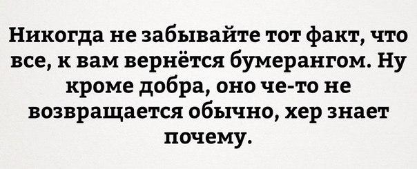 Фото №433768991 со страницы Антона Рудакова