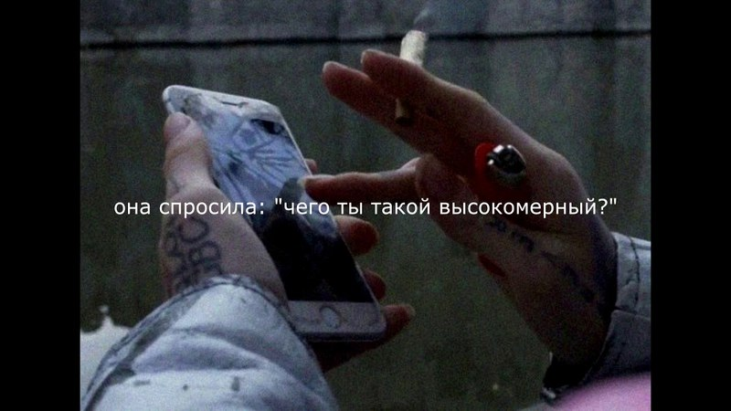 Lil peep beat it rus sub ПЕРЕВОД