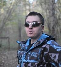 Дмитрий Рыбаулин, 26 мая 1991, Красногорск, id8057289
