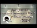 Video 2018 05 28 00 15 11