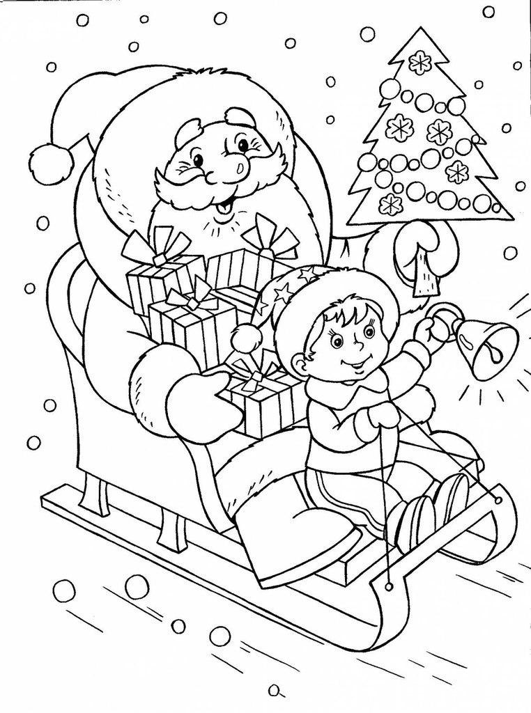 Розмальовка Дід мороз