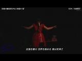 (Live) Seiko Oomori Shinigami TOKYO BLACK HOLE (Love Music 2018.07.23)