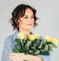 Ирина Коротаева