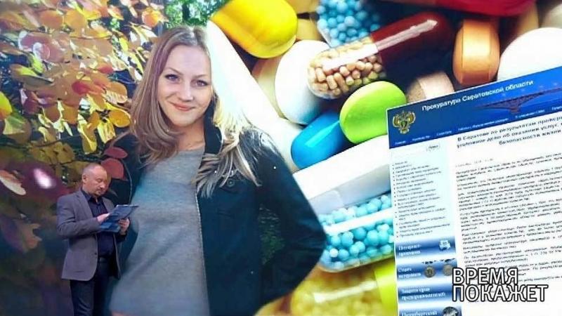 Смерть Ольги Богаевой из за нехватки жизненно важных лекарств