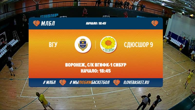 Live: Воронежская Баскетбольная Лига - ВБЛ
