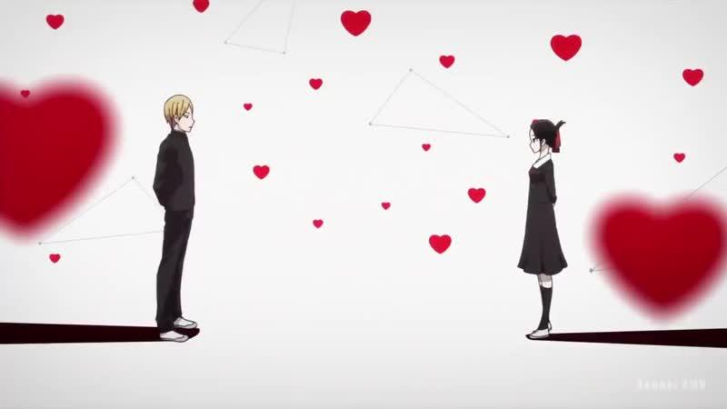 Kaguya-sama_ Love is War「AMV」Rumors