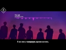 [7 for 7] GOT7 - 내게 (To Me) [русс. саб]