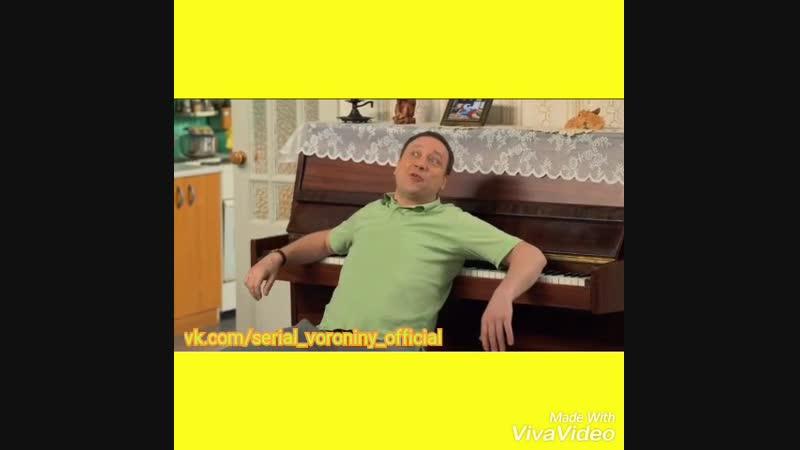 Видео_Дня (Всё папа твоя песенка спета)