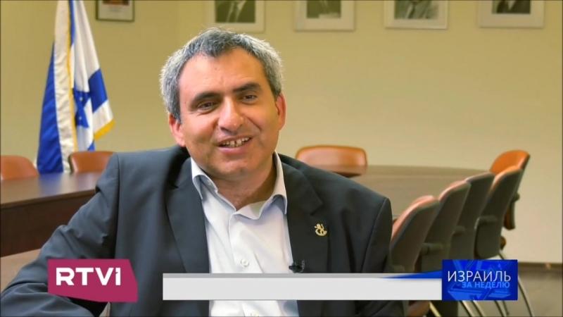 Израиль за неделю Международные новости RTVi 12 мая 2018 года