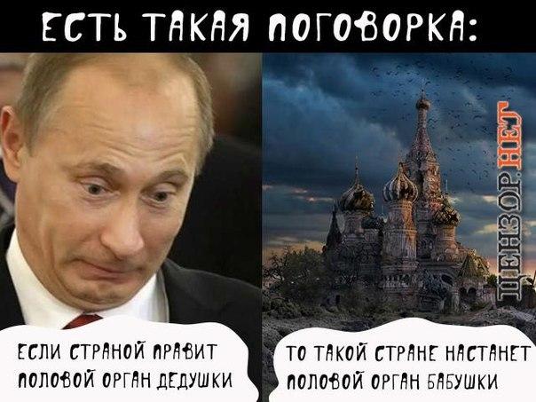 Канада поддерживает стремление Украины вступить в НАТО - Цензор.НЕТ 6447