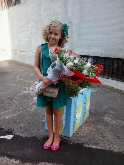 Лиза Передняя, 6 мая , Киев, id142180375