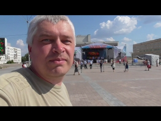 Свадьба, концерт в городе Орле и Геннадий Горин на площади, 04.08.2018, город Орёл