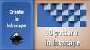 Inkscape Tutorial Draw a 3D pattern