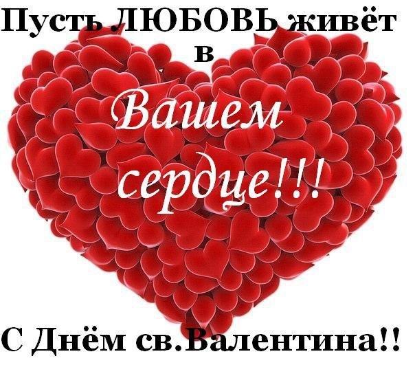 Фото №297137030 со страницы Дмитрия Балакина