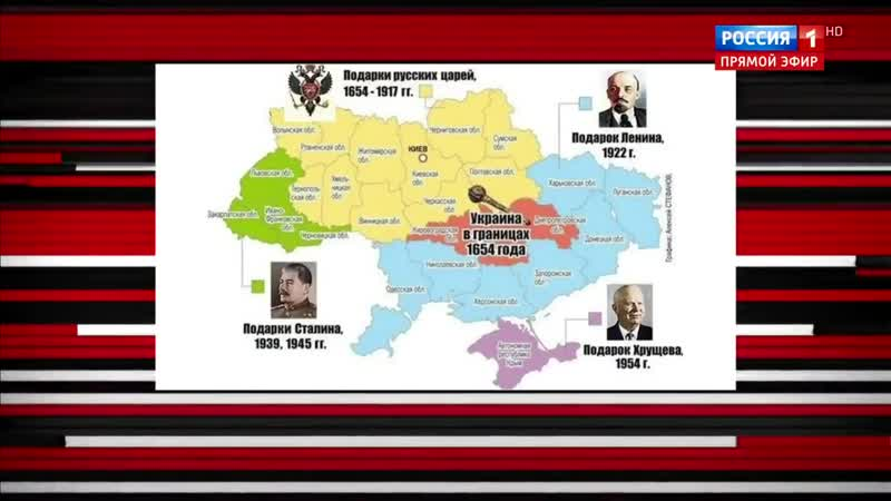 Об этом не говорят на Украине! Карта Украины до и после российских и советских п