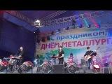 Ундервуд - Крым