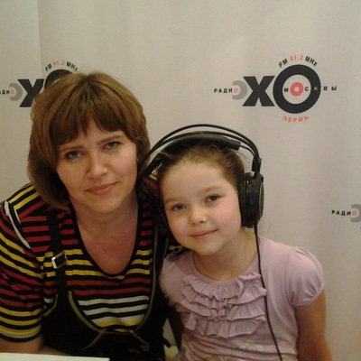 Ludmila Freyman, Пермь, id29196765