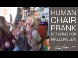Rich Ferguson - Human Chair Prank - Halloween Scare