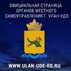 Улан-Удэ.рф