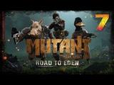 Mutant Year Zero Road to Eden Прохождение, Часть 7