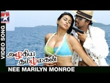 Azhagiya Tamil Magan Movie Songs HD Nee Marilyn Monroe Video Song Vijay Namitha AR Rahman
