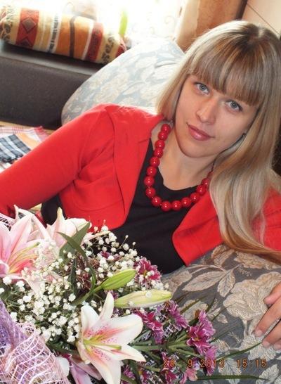 Ольга Вильтовская, 29 сентября 1975, Минск, id13092524