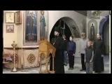Православная вечерняя молитва, часть 1