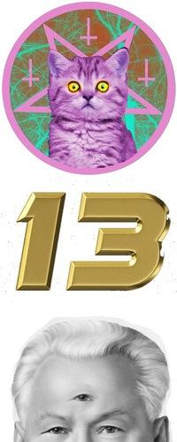 ʚоɓǝоƍиdɹ + ПЯТНИЦА 13 + ʚоɓǝоƍиdɹ