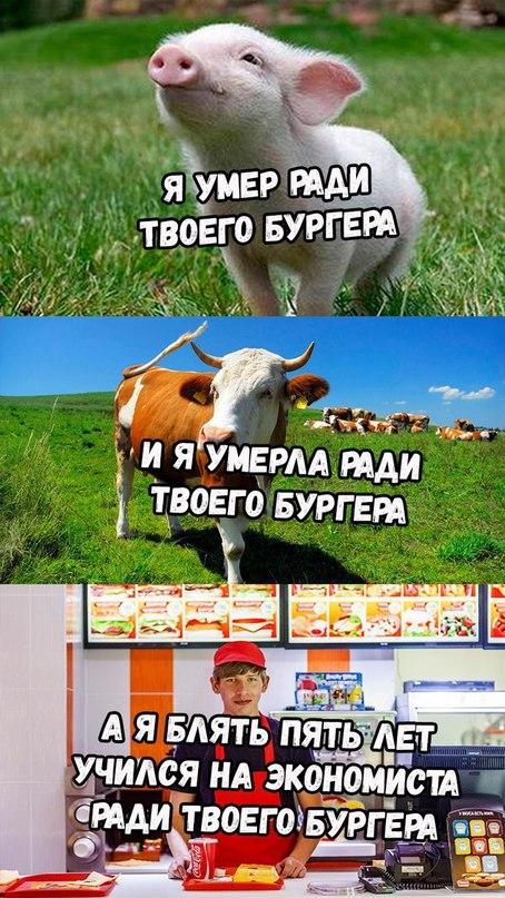 Игорь Багнюк |