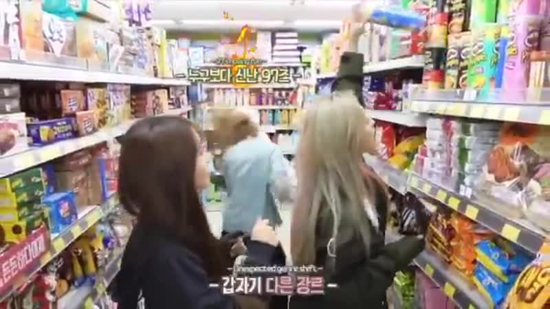 Saerom, hayoung, jisun, and nagyung dancing to love bomb normally in a supermarket then saerom and hayoung proceeding to get cra