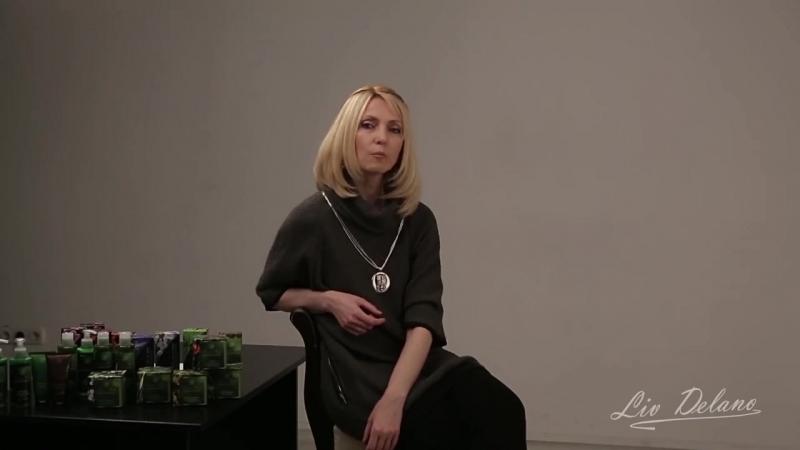 Торговая марка Liv Delano предлагает цикл семинаров. Часть 2. Уход за лицом.Кремы и очищение.