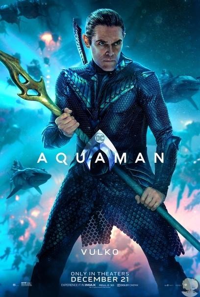 Новые персонажные постеры фильма «Аквамен»