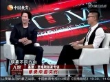 2013 Keanu Reeves Interview for Chinese TV