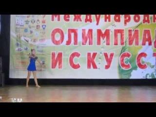 Куканова Екатерина.  Чемпионат России 2014г.  акробатический танец. 11-12 место. взрослые