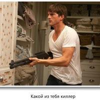 Илья Лапушкин, 7 декабря , Екатеринбург, id138590630